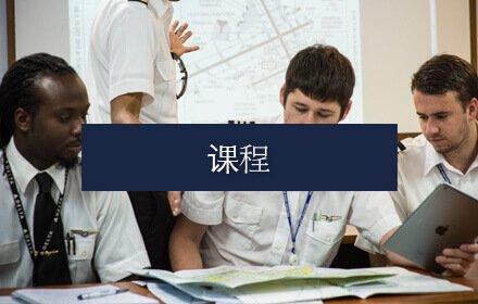 Courses-cn
